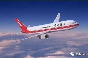 郑州新郑机场乘飞机赴上海