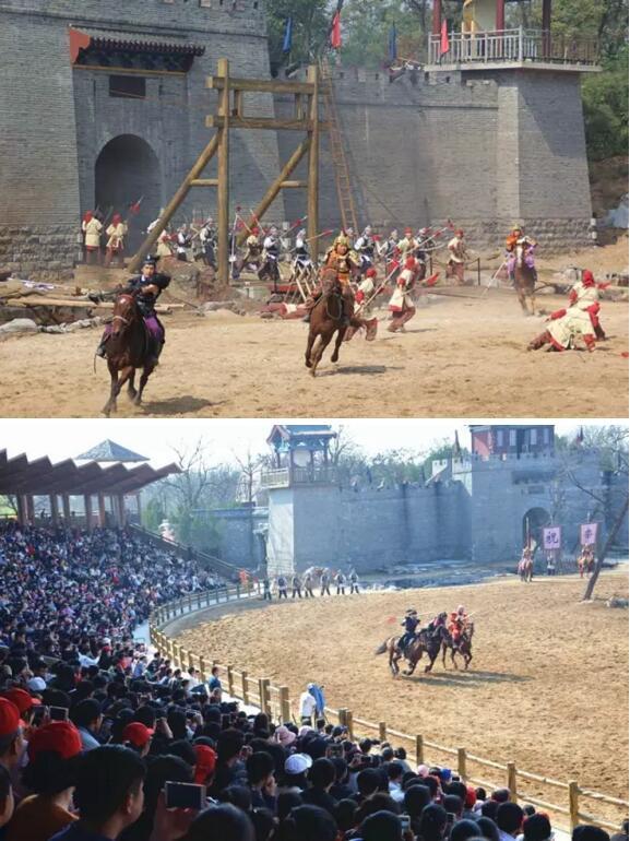 三打祝家庄 国际大马戏 一日游